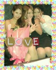 美々華 公式ブログ/大親友のバースデー☆  画像2