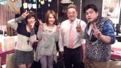 美々華 公式ブログ/サンドウィッチマンさん☆ 画像1