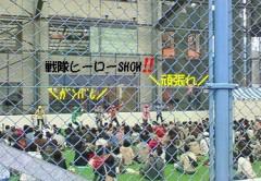 天野慶子 公式ブログ/今日は雨〜( ‐。ー)~~~ 画像1