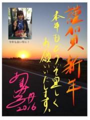 天野慶子 公式ブログ/新年のご挨拶(。-_-。)… 画像1