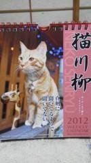 天野慶子 公式ブログ/猫川柳カレンダーGET!! 画像1