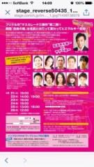 天野慶子 公式ブログ/【即劇マスカレード】出演決定〜 画像2