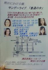 天野慶子 公式ブログ/皆様ご無沙汰してすいません 画像1