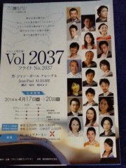 天野慶子 公式ブログ/出演のお知らせ(。-_-。)… 画像1
