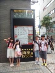 ならゆりあ 公式ブログ/幸せの日〜その2♪ヽ(*´∀`)ノ 画像2