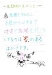 ならゆりあ 公式ブログ/ゆりあと一緒にら・り・る・れ・論語!(●´ω`●)start!!☆彡 画像1