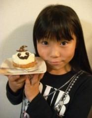 ならゆりあ 公式ブログ/楽しかったぁ〜(#^.^#) 画像1
