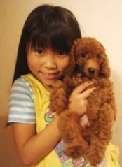 ならゆりあ 公式ブログ/Happy Birthday dear Cookie☆彡 ♪U・ω・)ノワフン♪ 画像1