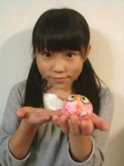 ならゆりあ 公式ブログ/たっだいまぁぁ〜〜〜〜(*´∀`*) 画像2
