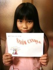 ならゆりあ 公式ブログ/☆SNOW CANDLE☆ 画像1