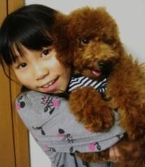 ならゆりあ 公式ブログ/Cookieと(#^.^#) 画像2