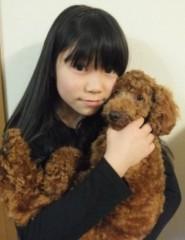 ならゆりあ 公式ブログ/☆GOODNIGHT☆(*´∀`*)☆彡 画像2