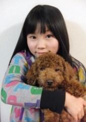 ならゆりあ 公式ブログ/ありがとう〜ヽ(*´∀`)ノ 画像1