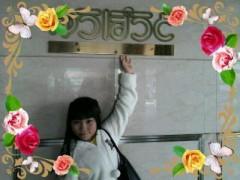 ならゆりあ 公式ブログ/到着〜(*^^*) 画像1