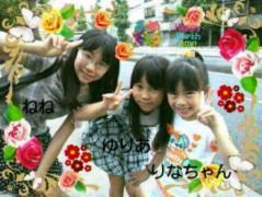 ならゆりあ 公式ブログ/ Happy Birthday to りなちゃん(*> U <*) 画像1