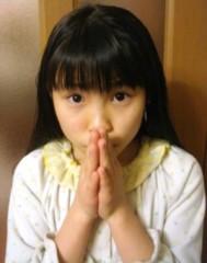 ならゆりあ 公式ブログ/あああ〜〜〜〜〜っ/@0@/!!! 画像1