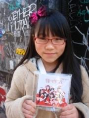 ならゆりあ 公式ブログ/(´∇`)<Merry☆Christmas・イヴ♪ 画像1