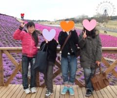 ならゆりあ 公式ブログ/(=´ω`)ノおやすみなさい 画像2