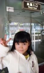 ならゆりあ 公式ブログ/2011 葉っぱのフレディ大千穐楽(*´∀`*) 画像1