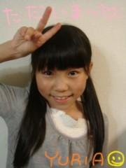 ならゆりあ 公式ブログ/たっだいまぁぁ〜〜〜〜(*´∀`*) 画像1