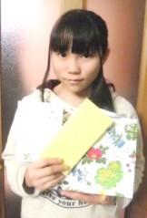 ならゆりあ 公式ブログ/ありがとうございました(*´∀`*)♪&おやすみなさいOo。。(_ _)☆彡 画像2