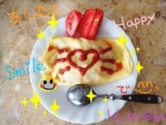 ならゆりあ 公式ブログ/おやすみなさ〜いヽ(*´∀`)ノ☆彡 画像1