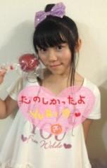 ならゆりあ 公式ブログ/おやすみなさい☆彡 画像1