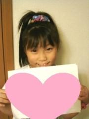 ならゆりあ 公式ブログ/おわった〜〜〜〜〜♪ 画像1