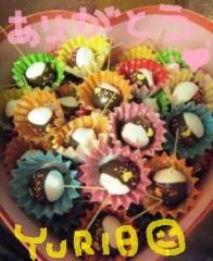 ならゆりあ 公式ブログ/(*´v`)σ*Happy-Valentine♥(´v`*) 画像1