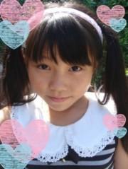 ならゆりあ 公式ブログ/楽しかった〜(#^.^#) 画像1