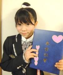 ならゆりあ 公式ブログ/卒業しました〜゚(゚´Д`゚)゚ 画像1
