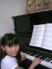 ならゆりあ 公式ブログ/ピアノ楽しい♪ 画像2