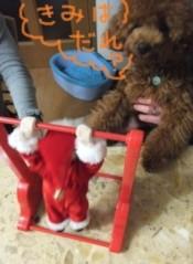 ならゆりあ 公式ブログ/Cookie君のクリスマス♪U・ω・)ノワフン 画像1