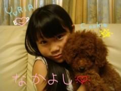ならゆりあ 公式ブログ/おやすみなさ〜いOo。。(_ _)☆彡 画像1
