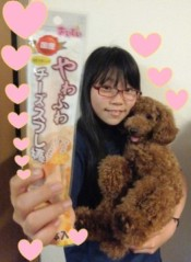 ならゆりあ 公式ブログ/Happy Birthday dear Cookie☆彡 ♪U・ω・)ノワフン♪ 画像2