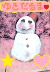 ならゆりあ 公式ブログ/雪〜〜〜〜(´Д` ) 画像1
