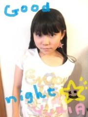 ならゆりあ 公式ブログ/おやすみなさ〜い(-_-)゜zzz… 画像1