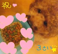 ならゆりあ 公式ブログ/Happy birthday(*´∀`*) 画像1