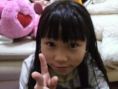 ならゆりあ 公式ブログ/なう(≧ω≦)☆彡 画像1