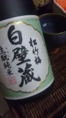古瀬絵理 公式ブログ/2011-02-11 19:12:41 画像1