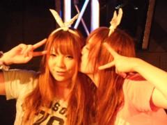 小宮まどか 公式ブログ/うえのー! 画像2