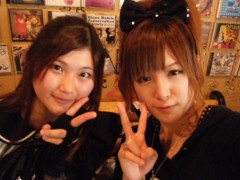 小宮まどか 公式ブログ/ツインピース☆ 画像2