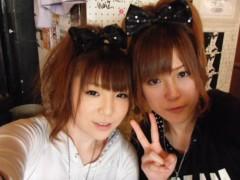 小宮まどか 公式ブログ/ツインピース☆ 画像3
