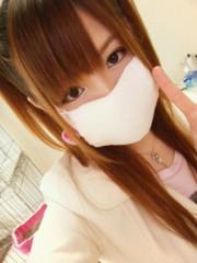 小宮まどか 公式ブログ/笑顔 画像2