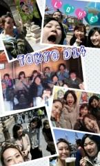 YURI 公式ブログ/私の支え、元気の源 画像2