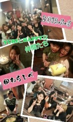 YURI 公式ブログ/私が踊っていられるのは 画像2