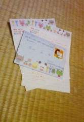 中山孟 公式ブログ/年賀状・お手紙・プレゼントを頂きました☆〃 画像2