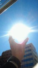 中山孟 公式ブログ/3月27日の目標〜太陽を味方に…〜 画像1