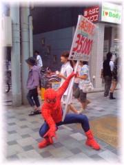中山孟 公式ブログ/昨日のスパイダー●ン 画像2