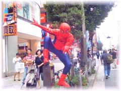 中山孟 公式ブログ/自給自足HERO☆スパイダー●ンの裏側!? 画像1